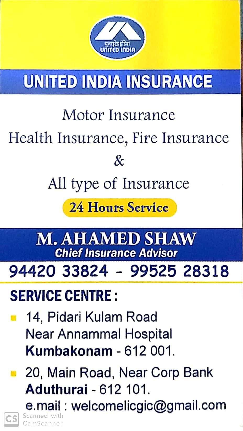 Ukno - You Know | United India Insurance Service Centre | Kumbakonam |  Offices