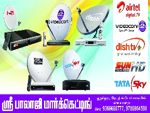 ALL COMPANY DISH ANTENNA SALES AND RECHARGE SERVICES
