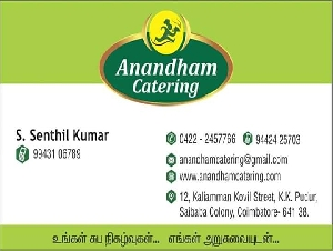 ANANDHAM CATERING