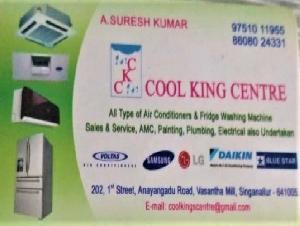 Cool King Center