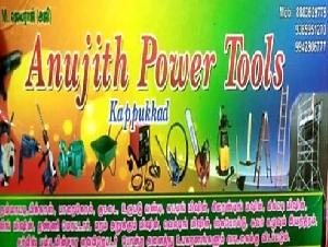 Anujith Power Tools
