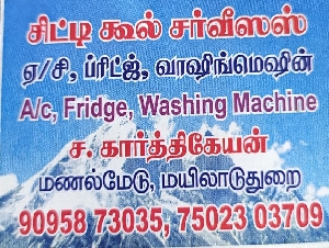City Cool Services