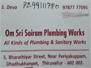 Om Sri Sai Ram Plumbing Works
