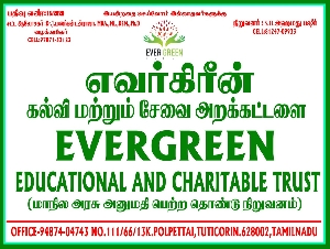 Ever Green Educational & Charitable Trust