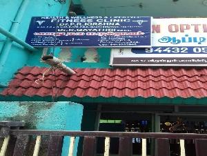 Sri Krishna Health and Wellness Life Style Clinic