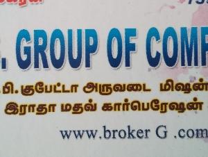 Lion G R Bhaskaran    லயன் G.R.பாஸ்கரன் .