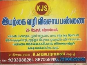 KJS Natural Farm