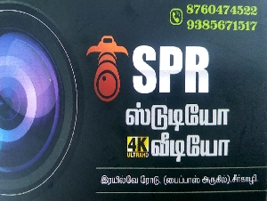 SPR Studio