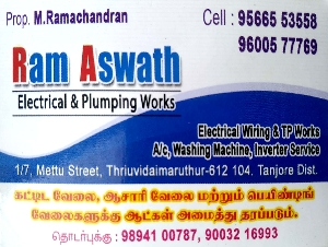 RAM ASWATH ELECTRICAL AND PLUMBING WORKS