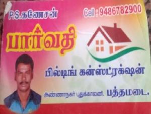 Parvathi Building Constructions