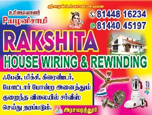 RAKSHITA HOUSE WIRING AND REWINDING