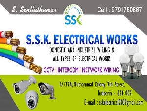 S. S. K. Electrical Works