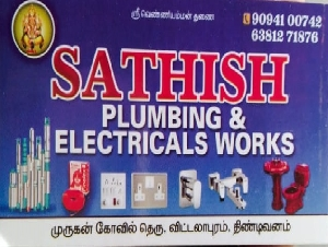 Sathish Electrical and Plumbing Works