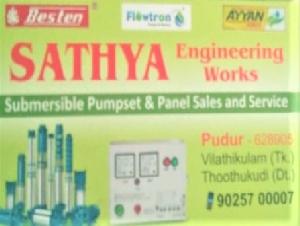 Sathya Engineering Works