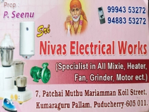 Sri Nivas Electrical Works