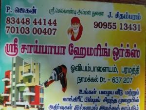 Sri Sai Baba Hammering and Electrical Works