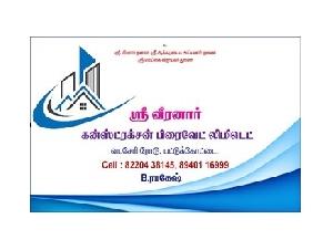 Sri Veeranar Construction Private Limited