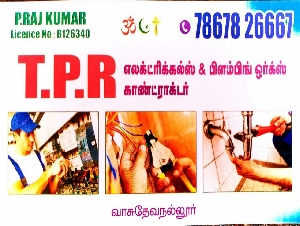 TPR Electricals and Plumbing Work Contractor