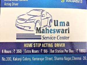 Uma Maheshwari Service Center