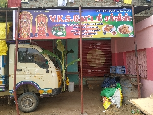 VKS Catering Service