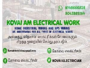 Kovai Am Electrical Work