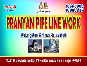 pranayan Pipe Line Work