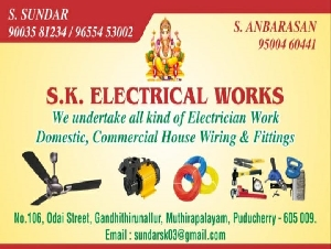 SK Electrical Works