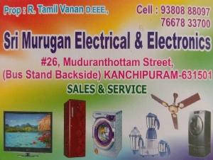 Sri MuruganElectricals & Electronics