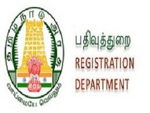 Sub Registrar Office - Usilampatti