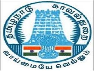 DSP Office - Tiruppur