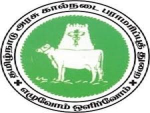 Veterinary Hospital - Uthamapalayam